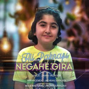 Ali Paknafs Negahe Gira