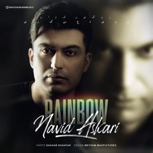 Navid Askari Rainbow