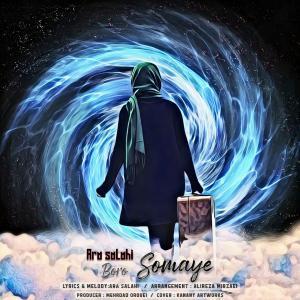 Ara Salahi Boro Somayeh
