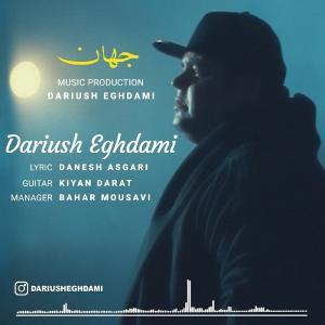 Dariush Eghdami Jahan
