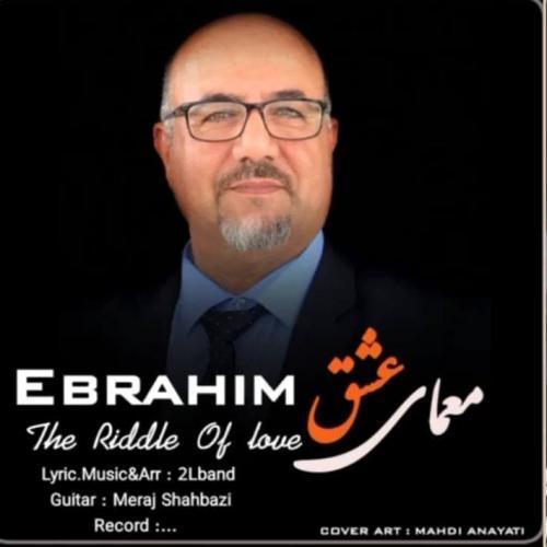 دانلود آهنگ ابراهیم افشین معمای عشق