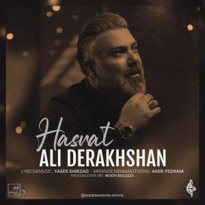Ali Derakhshan Hasrat