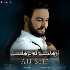 Ali Seif Az Mast Ke Bar Mast