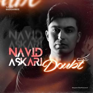 Navid Askari Doubt