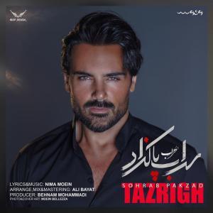 Sohrab Pakzad Tazrigh