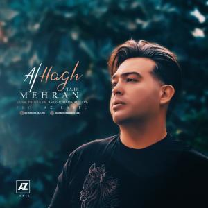 دانلود آهنگ مهران تاجیک الحق