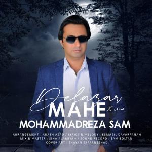 Mohammadreza Sam Mahe Del Azar