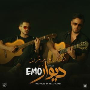 EMO Band Divar (Guitar Version)