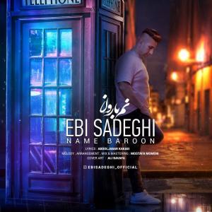 Ebi Sadeghi Name Baroon