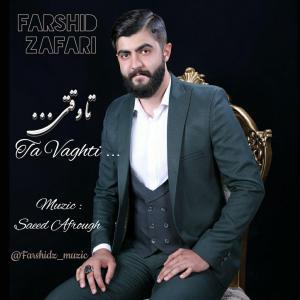 Farshid Zafari Ta Vaghti