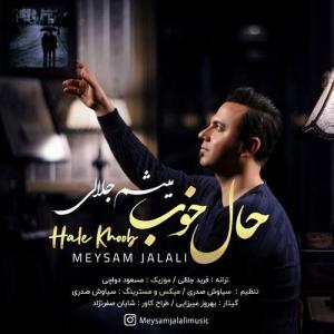 Meysam Jalali Hale Khoob