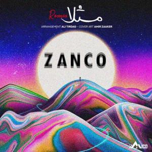 Zanco Masalan (Remix)
