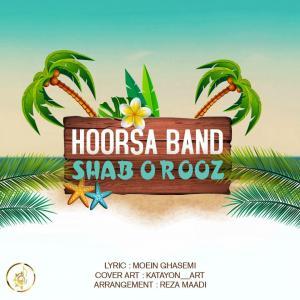 Hoorsa Band Shab o Rooz