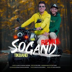 Tik Band Sogand (Remix)