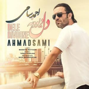 Ahmad Sami Dele Divoone