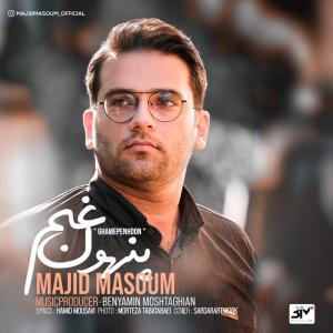 Majid Masoum Ghame Penhoon