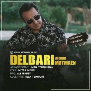 Afshin Motmaen Delbari