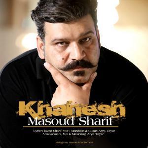 Masoud Sharif Khahesh