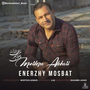 Morteza Akbari Enerzhy Mosbat