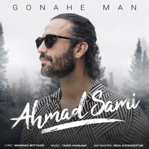 Ahmad Sami Gonahe Man