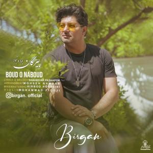 Birgan Boud o Naboud