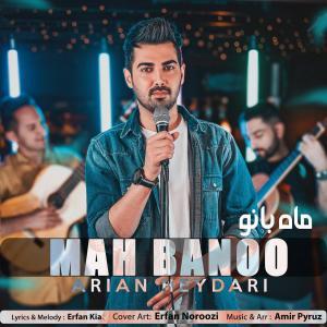 Arian Heydari Mah Banoo