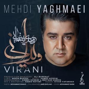 Mehdi Yaghmaei Virani