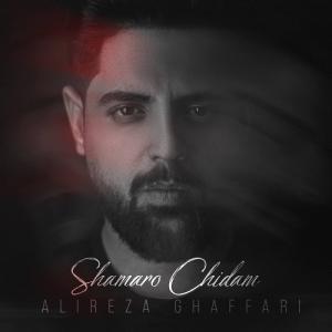 Alireza Ghaffari Shamaro Chidam