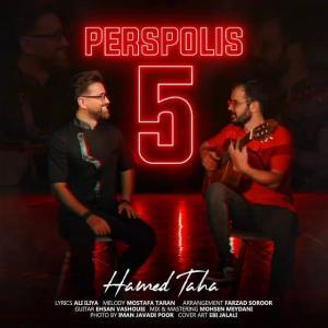 Hamed Taha Perspolis 5