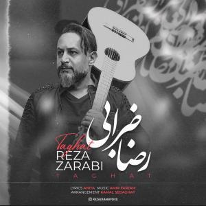 Reza Zarabi Taghat