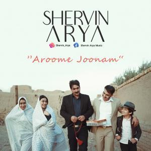 Shervin Arya Aroome Joonam