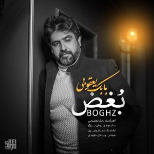 Babak Yaghoubi Boghz