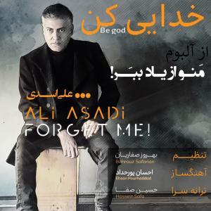Ali Asadi Khodaei Kon