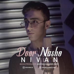 Nivan Door Nasho