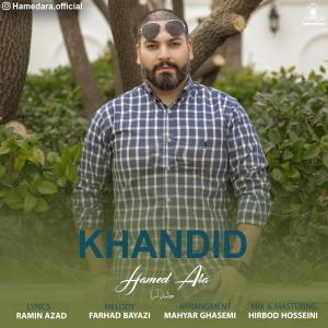 Hamed Ara Khandid