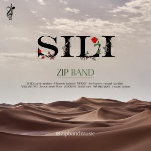 Zip Band Sili