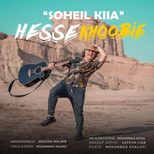 Soheil Kia Hesse Khoobie