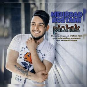 Mehrdad Rostami Pichak
