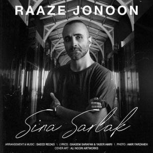 Sina Sarlak Raze Jonoon