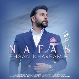 Ehsan Khajeamiri Nafas