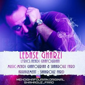 Mehdi Ghafourian Lebase Gharzi