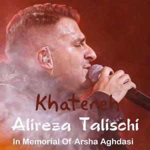 Alireza Talischi Khatereh