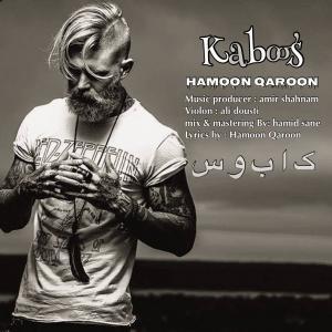 Hamoon Qaroon Kaboos