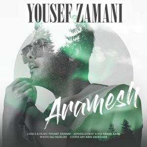 Yousef Zamani Aramesh