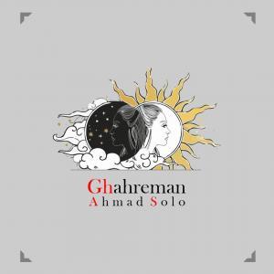 Ahmad Solo Ghahreman