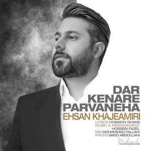 Ehsan Khajeamiri Dar Kenare Parvaneha