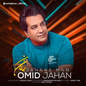 Omid Jahan Janane Man