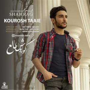 Kourosh Taale Shahrag