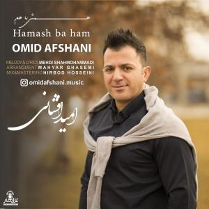Omid Afshani Hamash Ba Ham