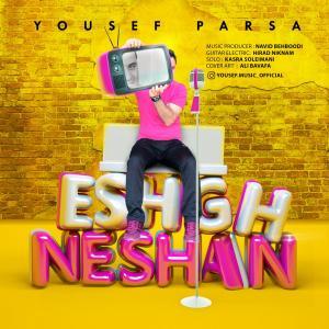 Yousef Parsa Eshgh Neshan